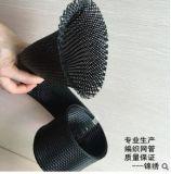+/- manicotto intrecciato fibra biassiale del carbonio 45
