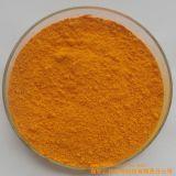 Fabrik-Zubehör 98% Coenzym Q10 , Puder des Coenzym-Q10