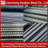 Sbarra di ferro d'acciaio deforme HRB500 cinese dei fornitori 12m per costruzione
