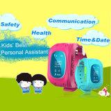 Kinder intelligente GPS-Spur-Uhr mit PAS-Funktion (Y2)