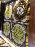 Azulejo de cerámica de la moqueta del resplandor con la luz fluorescente para el mercado de Medio Oriente