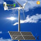 ホームに使用する2-5kw水平の風の太陽ハイブリッドシステム