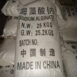 Nahrungsmittelgrad Natriumalginatpuder