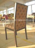 Silla de acero del acero de la silla del restaurante de la mirada de la madera de la buena calidad