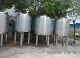 бак санитарной нержавеющей стали высокого качества 500litres смешивая (ACE-JBG-0.5)