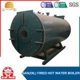 Промышленные газ Wns14-1.25MPa горизонтальные и масло - ый боилер горячей воды