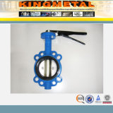 Dn40-1200 Pn10/16 Wafer und Flanged Butterfly Valve