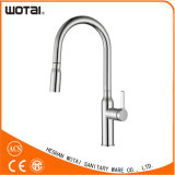 新しいデザインは台所の流しの水栓を引き出す