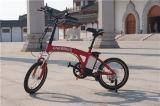 """20 """"リチウム電池が付いている小型Foldable 250W電気自転車/バイク"""