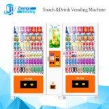 飲み物および軽食の販売のためのタッチ画面の自動販売機