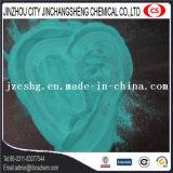 粉の産業等級98%の銅の塩化物の酸化物CS-94A