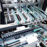 آليّة يغضّن صندوق ملفّ [غلور] آلة مع قعر تعقّب هويس ([غك-بك])