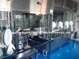 ガラスびんのためのキャッピングを差し込むことを用いる自動粉の充填機