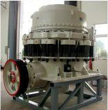 CSの円錐形の粉砕機か砕石機または石の粉砕機は競争価格のGranite/Be-Salt/Quartzite/Ironの鉱石または石等のための極度の硬度材料を押しつぶすことに適用する