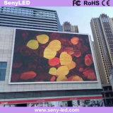 상업적인 Purpouse를 위해 옥외 LED 표시를 광고하는 영상 게시판