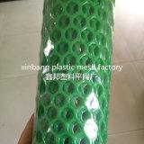 Пластичная сетка для глистов Cocooning Silk/пластичной сетки