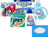 CMC/Sodium Carboxy Zellulose für reinigende Rohstoffe