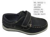 No 50222 малыши запашут черноту и военно-морской флот ботинок