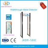 Прогулка Китая Suppier чувствительности высокого цены чувствительности самого лучшего высокая до детектор металла Jkdm-500c