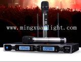 Микрофон радиотелеграфа dC-2 профессиональный Hadheld звукового оборудования этапа