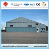 Hangar prefabricado de la estructura de acero de la ciudad de Qingdao