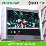 Cor cheia ao ar livre de Chipshow P16 SMD que anuncia o quadro de avisos do diodo emissor de luz