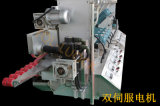 Skg2530 4 측 선형 옆 갈기 기계