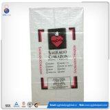Sac tissé par polypropylène de empaquetage de farine de blé de riz de la Chine 25kg