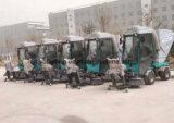 중국제 도로 광범위하는 청소 차량타 에 디젤 엔진 먼지 흡수