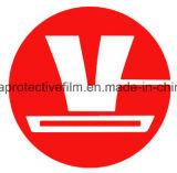Пленка PE защитная, поверхностная защитная пленка, прозрачная защитная пленка, пленка B&Wprotective, выполненная на заказ защитная пленка, пленка Aluminnum защитная, пленка окна
