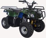 ATV (ZL-ATV50-1)