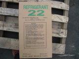 Pistolet de pulvérisation d'alliage de ZiHcfc-22nc (AC4023)