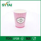 コーヒー、茶または飲料のための習慣によって印刷される使い捨て可能な紙コップ