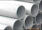 継ぎ目が無いステンレス鋼の管か管(TP310S)