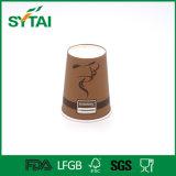 кофеий 8oz Таможни Компании или чашка чая напечатанные логосом высокомарочные одностеночные бумажные