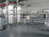 自動水処理装置ROシステムか逆浸透システム