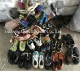 Ботинки используемые оптовой продажей, ботинки второй руки (FCD-005)