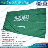 Сплетенный национальный флаг Катар полиэфира (M-NF05F09070)