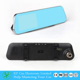 二重Camera Car DVR Full HD 1080P Vehicle Blackbox DVR