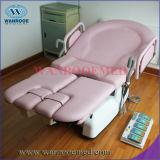Роскошная электрогидравлическая кровать трудных и поставки