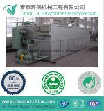 統合された使用された排水処理装置