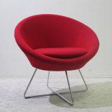 Причудливый стул зала ожидания самомоднейшей конструкции типа