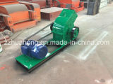 Moinho de martelo de Huahong/triturador, preço do triturador de martelo