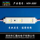 DC12V CE et RoHS Blanc 5050 Module d'injection / SMD LED