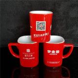 Mok van de douane drukte Zwarte Rode Ceramische Kop voor Drank af