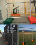 최신 Dipped Galvanized Kid Safety Temporary Fencing (ISO9001와 SGS)