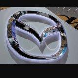 LED 차 로고를 광고하는 새로운 디자인