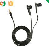 携帯電話Lx-GM088のための耳のイヤホーンでワイヤーで縛られる2016試供品の工場価格