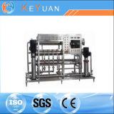 El tanque de almacenaje del purificador del agua en depuradora