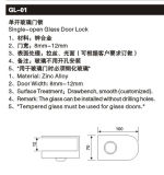 Gl-01 escogen - el bloqueo de puerta de cristal abierto